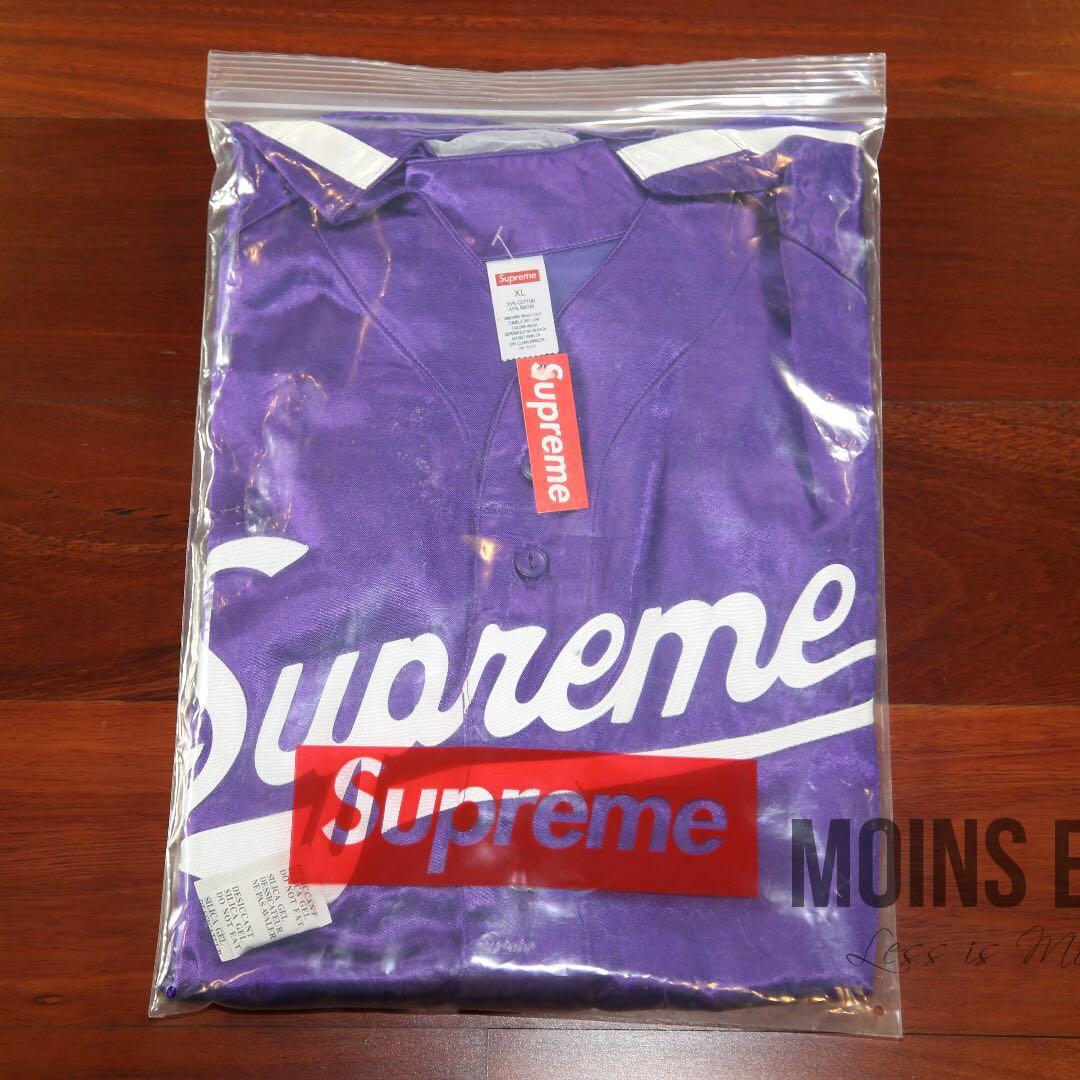 SUPREME Satin Baseball Jersey - Purple SS17