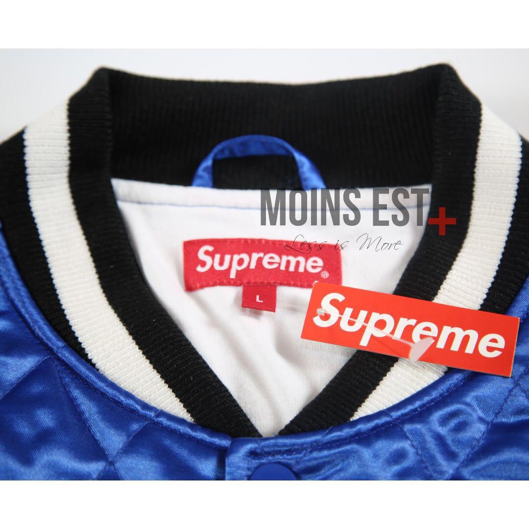 SUPREME S/S 17 Quilted Satin Varsity Jacket - Blue