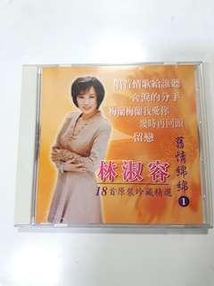 CD - 林淑容