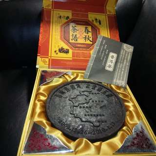 Limited Edition Quality Puer Tea Souvenir Plaque - a special & rare item for tea collector's