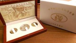 猴年紀念套幣