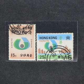 1970年大阪萬國博覽會香港館紀念國 (舊票, 包郵)