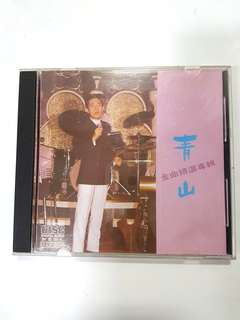 CD - 青山