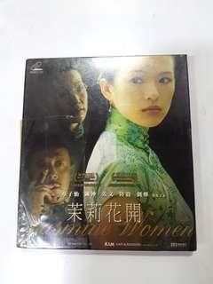 VCD - 茉莉花开