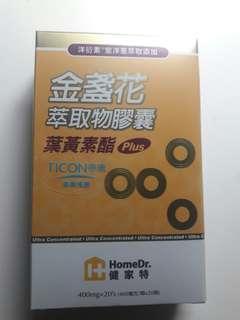 🚚 HomeDr.健家特 金盞花萃取物膠囊 葉黃素酯PLUS