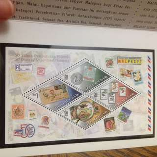 50years of organised philately stamps collection