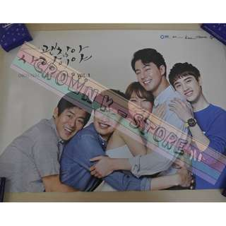 [CRAZY DEAL 90% OFF FROM ORIGINAL PRICE][READY STOCK]KOREA DRAMA IT'S OK IT'S LOVE JO INSUNG LEE KWANGSOO EXO D.O  KOREA OFFICIAL POSTER!NEW! OFFICIAL ORIGINAL FROM KOREA  (PRICE NOT INCLUDE POSTAGE) SHIP USING TUBE