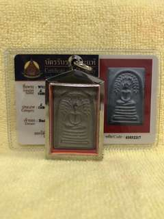 Thai Amulet Lp kuay BE 2512