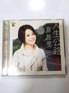 CD - 詹雅雯