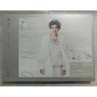 新淨 張芸京《小女孩》2012年 台版 我陪你溫暖慶功盤 CD + DVD (包平郵)