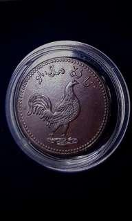 Coin Msia -Spore. Copper 1 Duit Merchant Token (Duit Ayam)