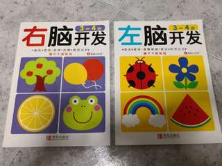Teaser Brain activity books