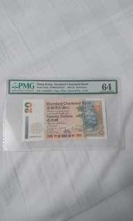 SCB20.1995年