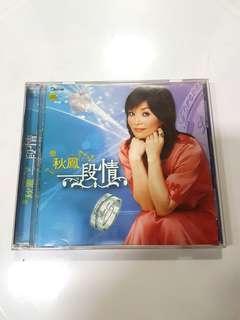 CD - 蔡秋凤