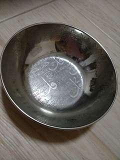 Metal bowl - engraved in Arabic