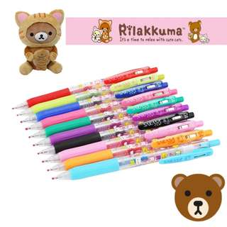Set of 10-Rilakkuma-SARASA 0.4 Pens