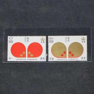 (MNH,原背膠) 香港1972年農曆生肖鼠年郵票一套兩牧
