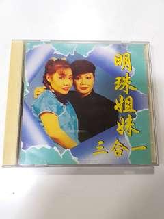 CD - 明珠姐妹