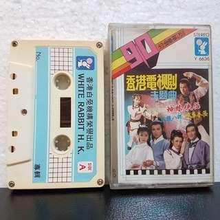 Cassette》香港电视剧主题曲 (粤)