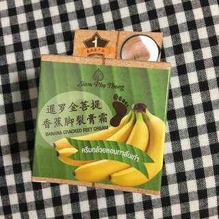 泰國香蕉腳裂膏