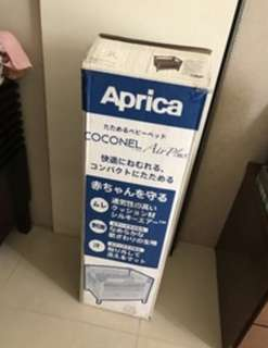 【Aprica愛普力卡】可攜帶式嬰兒床(COCONEL Air Plus 松露棕)