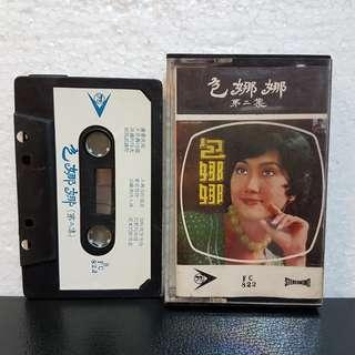 Cassette》包娜娜 第二集