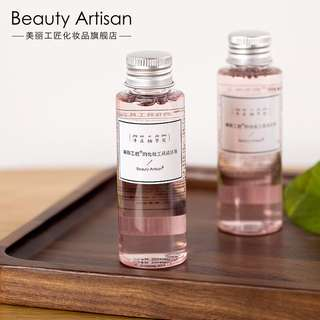 🚚 [Pre-order] BEAUTY ARTISAN Brush & Puff Cleaning Water