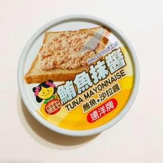 鮪魚抹醬罐頭