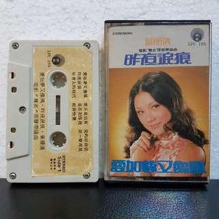 Cassette》叶丽仪 - 昨夜泪痕