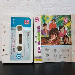 Cassette》最佳男歌星金曲精选 Vol 3