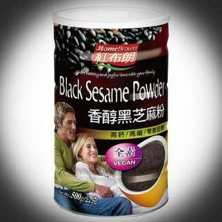 67折❌全新 紅布朗香醇黑芝麻粉 (原味不加糖)