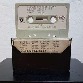Cassette》星月争辉