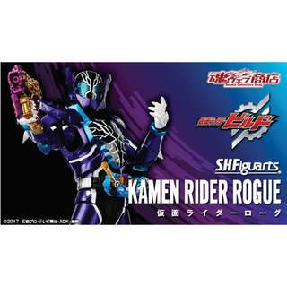 9月預訂!魂限定!全新未開封 日版 Bandai S.H.Figuarts SHF 幪面超人 假面超人 Kamen Rider Rogue