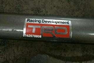 Emblem Trd