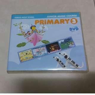 Yamaha JMC Primary 3 DVD