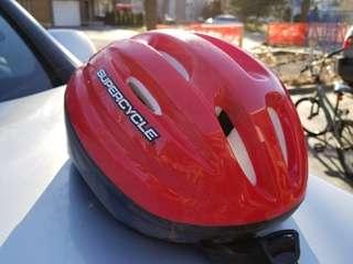 GUC Boy's helmet