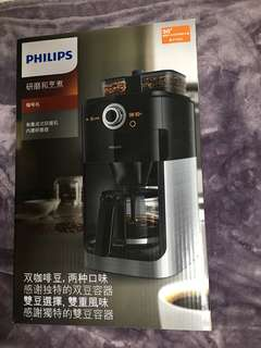 BNIB Philips HD7762 Coffee Bean Grinder Maker