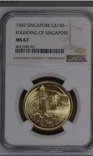 Singapore first gold coin