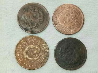 Lot Of 4pc China Dragon Copper Coin