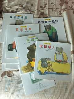 Set Of 10 happy bear Chinese books