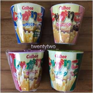 BN Calbee Cups (Set of 4)