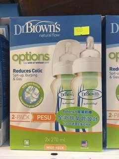 Dr Brown 奶樽 milk bottle