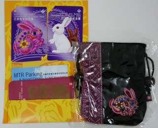 己卯兔年紀念地鐵車票齊料(兩張車票, 票套, 購物咭, 布包)