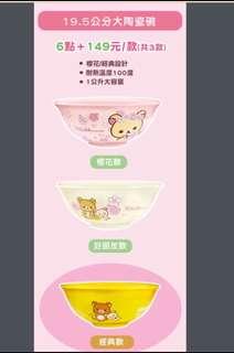 7-11 拉拉熊大陶瓷碗