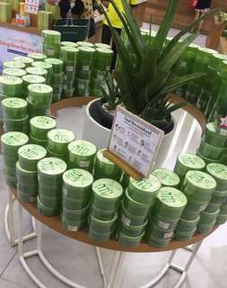 NATURE REPUBLIC ALOE VERA SOOTHING GEL NATREP