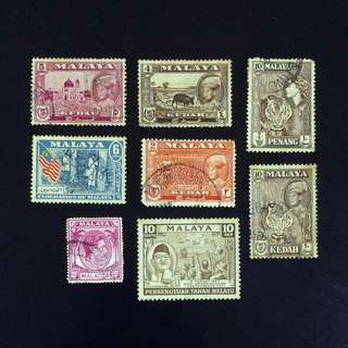 8v Misc Malaya Tanah Melayu Stamps  -  Independence Day