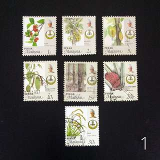 7v 1986 Complete Set Perak Agro-Based Products of Malaysia Stamps