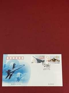 China Stamp-2003-14 B-FDC
