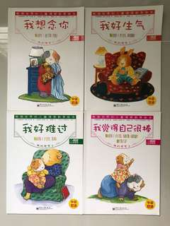 BN Chinese/English Story Books