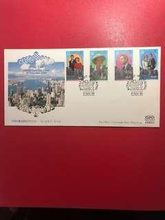香港郵票-皇儲伉儷訪港紀念郵票首日封